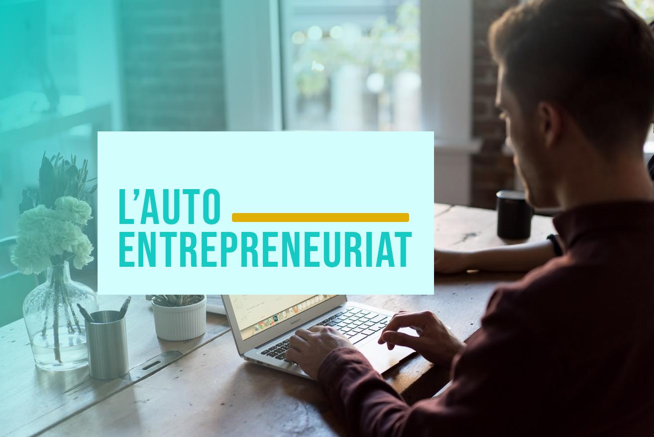 Image auto entrepreneuriat